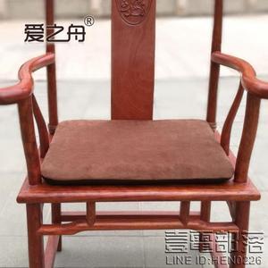 冬夏坐墊紅木沙發椅子中式太師椅墊實木餐椅墊記憶棉椅墊
