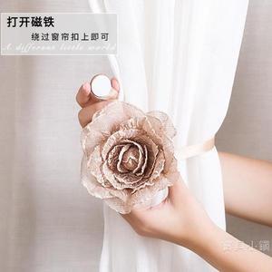 歐式花朵窗簾綁帶綁繩磁鐵窗簾扣創意窗簾夾花窗簾綁花裝飾