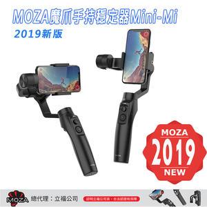 MOZA魔爪手持穩定器Mini-Mi 手機摺疊三軸穩定器(2019新版) (立福公司貨)