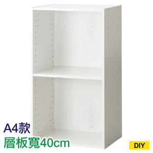 【DIY】42cm彩色櫃 COLOBO A4-雙層櫃 WH NITORI宜得利家居