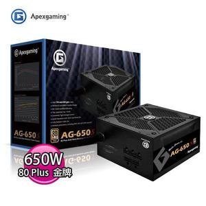 Apexgaming 美商艾湃電競 AG-650S 650W 金牌半模組 電源供應器 -三年換新十年免費-