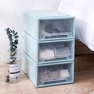 收納盒 抽屜式內衣放內褲襪子內衣褲的衣櫃分格文胸整理箱塑料家用 卡卡西