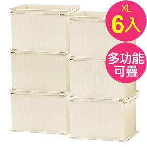 【生活大買家】免運 UT88 山本連結箱(XL) 六入 可堆疊 塑膠箱 工具箱 分類箱 收納箱