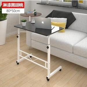 宿舍電腦桌 床上書桌 床邊桌 行動升降桌【80-50林漆黑胡桃】