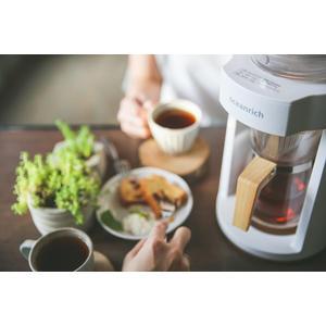 Oceanrich 完美萃取旋轉咖啡機 CR8350BD /木紋把設計可輕鬆拿取不燙手