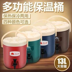 奶茶桶 飲料桶 商用奶茶桶保溫桶13L大容量豆漿咖啡果汁涼茶桶熱水桶保溫保冷  DF 城市科技