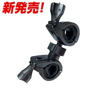 M733 m658 m655 m652 sjcam sj2000 mio 96650聯詠快拆式摩托車行車記錄器支架機車行車紀錄器車架