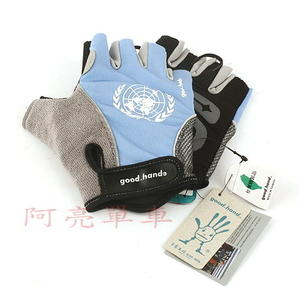 Good Hand單車專用手套,環保無害材質,聯合國國旗樣式《C80-53295》
