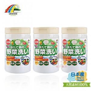 【日本UNIMAT】100%天然扇貝殼粉 蔬果清潔洗淨劑~超值優惠三入組(100g*3)‧日本製✿桃子寶貝✿