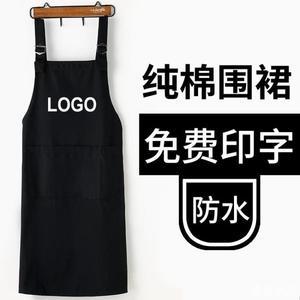 圍裙圍裙訂製logo韓版時尚純棉防水理發師 麥吉良品