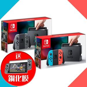 Nintendo 任天堂 Switch 主機 電光紅藍/灰黑 (台灣公司貨)