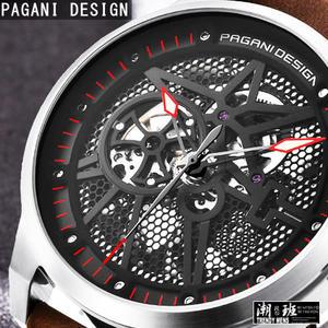 『潮段班』【SB0PD165】原價12800 原廠代理 PAGANI DESIGN 帕加尼 跑車金屬質感 全自動真皮機械錶