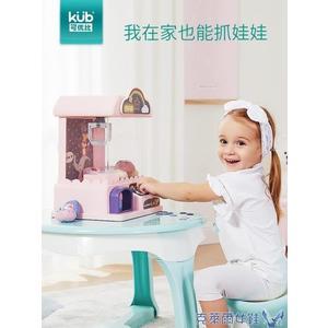 可優比迷你抓娃娃機家用小型兒童夾公仔娃娃機玩具抓球游戲糖果機 MKS特惠