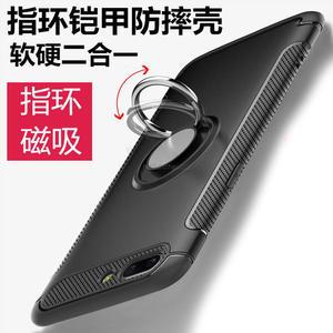 OnePlus 一加 1+5 手機殼 1加5 保護套 金屬指環扣 磁吸式車載引磁片 支架全包矽膠套 鎧甲系列