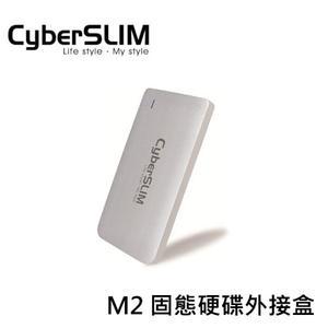 CyberSLIM M2 USB3.1 Type-C 固態硬碟 外接盒
