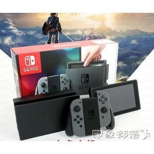 任天堂NS switch主機任天堂NX 交換機游戲機家用 MKS全館免運