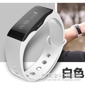 智慧手環手錶情侶運動計步器腕帶支持ios蘋果安卓小米華為男女 概念3C旗艦店
