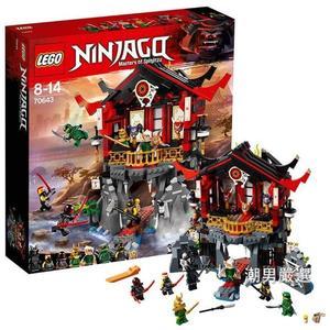 樂高積木樂高幻影忍者系列70643加滿都魔王的復活神殿LEGO積木玩具xw