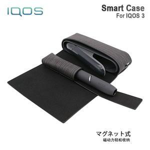 全館83折 新款iqos保護套原版日本保護殼電子煙收納包輕便皮套四代3.0專用