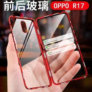 雙面玻璃殼 萬磁王 OPPO R17 Pro 手機殼 r17pro 360°全包 透明鋼化玻璃 防摔  磁吸金屬邊框 保護殼
