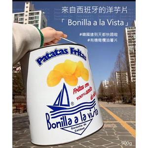 【2wenty6ix】西班牙Bonilla a la Vista健康美味有機油漆桶洋芋片 500g