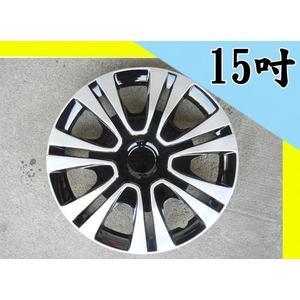 通用型 銀黑色款 15吋 四入 改裝亮面款 仿鋁圈樣式 通用型 汽車專用 輪圈蓋 鐵圈蓋 無LOGO