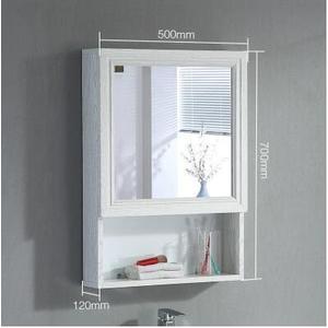 白木紋50cm太空鋁鏡櫃衛生間浴室鏡櫃鏡架梳妝鏡子廁所
