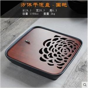【方休幹泡盤·國艷】碳化竹製家用茶盤儲水嵌入式方形幹泡臺中號復古陶瓷