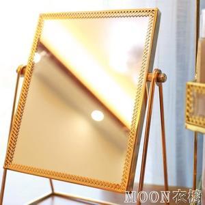 化妝鏡臺式北歐ins風公主鏡高清單面鏡子書桌宿舍桌面梳妝鏡大號     MOON衣櫥