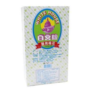 【白宮】醫用棉花(脫脂棉) 130g x10盒(組合價)