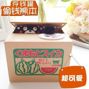 *粉粉寶貝玩具*超可愛偷錢熊本熊儲蓄罐-紙箱動物偷錢存錢筒-創意送禮首選