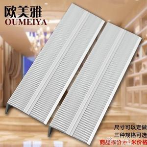 全鋁合金防滑條 樓梯踏步止滑條台階防滑墊收口條 壓邊條包角YYS 道禾生活館