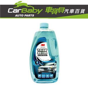 【車寶貝推薦】3M 汽車超級濃縮洗車精   38012