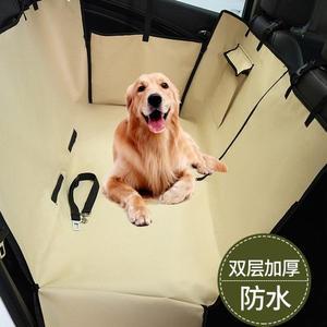 狗狗汽車墊狗墊金毛寵物狗窩車墊子後排車載墊防水耐髒保護座椅套 樂活生活館