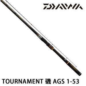 漁拓釣具 DAIWA TOURNAMENT 磯 AGS 1-53 (磯釣竿)