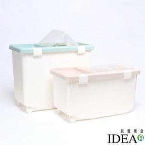 【IDEA】掀蓋密封防潮儲物箱 儲糧桶 米桶 密封罐 保鮮盒 零食罐 飼料櫃【CI-006】二入(兩大) 附量杯