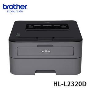 brother HL-L2320D 高速黑白雷射自動雙面印表機【含稅】【公司貨】