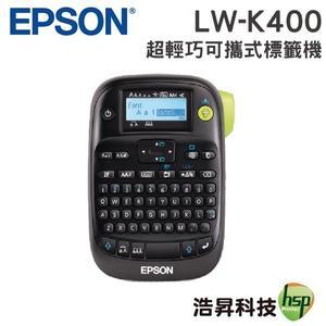 【限時促銷↘1888】EPSON LW-K400 家商用行動可攜式標籤機