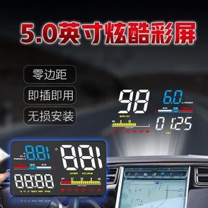 車載hud高清抬頭顯示器汽車通用全景無線車速導航OBD懸浮投影儀 MKS宜品