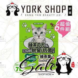 【妍選】『超值6件組』QQ KIT日本環保紙貓砂 綠茶味7L X6包