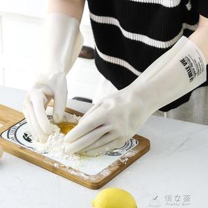 丁腈橡膠手套洗碗洗衣廚房做飯清潔打掃衛生手套耐用耐磨家務手套  俏女孩