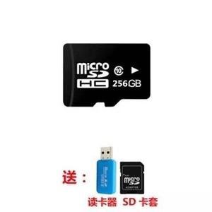 256g手機內存卡記憶卡卡通用存儲卡內存卡記憶卡vivo小米oppo高速TF卡【全館免運】