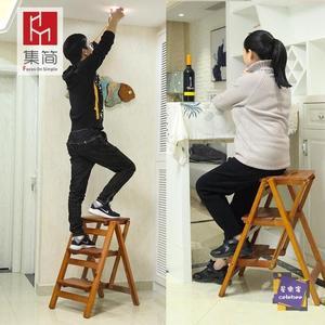 梯子 實木家用多功能折疊梯子三步梯椅梯凳室內登高梯木梯子置物架T 4色