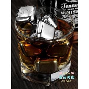 不銹鋼冰塊 不銹鋼速凍冰塊316金屬鐵冰粒威士忌冰酒石冰鎮神器