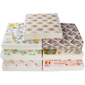 包裝袋漢堡紙防油紙批發一次性雞肉卷包裝紙袋900張飯團托盤紙 萬客居
