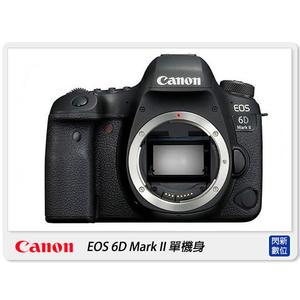 回函送禮券+原廠電池~ Canon EOS 6D Mark II BODY 機身(不含鏡頭,公司貨)6D2
