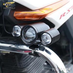 摩托車大燈泡天使眼前車燈電動激光炮改裝外置輔助燈開道爆閃射燈 qz4344【Pink中大尺碼】