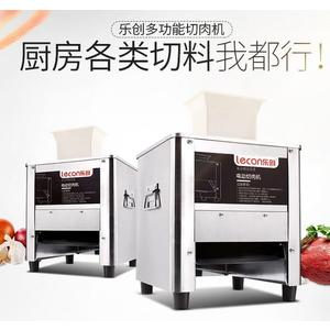 切肉機商用羊肉切肉片機電動全自動不銹鋼絞肉切丁切菜機碎肉   WD