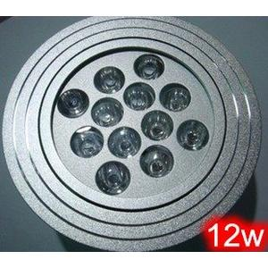 LED崁燈 專賣店每入1050 中山天花燈12*1W 圓形天花燈LED天花板燈 12W LED節能燈145*75