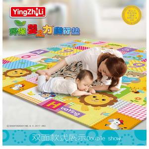 *粉粉寶貝玩具*超厚雙面安全遊戲地墊/寶寶爬行墊/攜帶地墊~(180x140x2公分)~